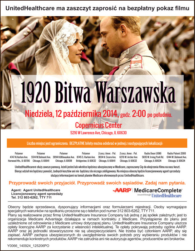 Bitwa Warszawska | Battle of Warsaw | Movie | Chicago | Copernicus Center