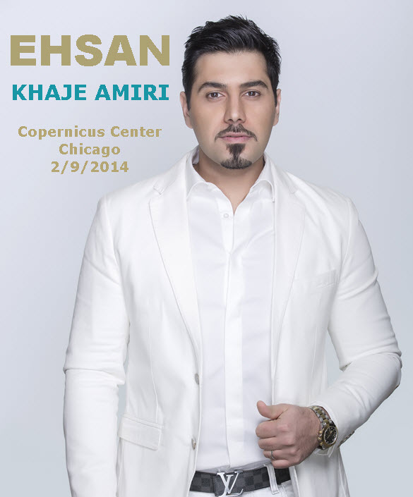 Ehsan KhajeAmiri Copernicus Center Chicago