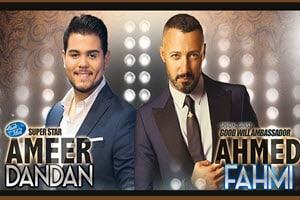 Ameer Dandan & Ahmed Fahmi
