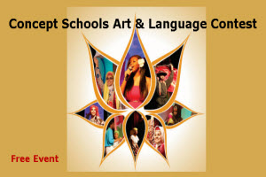 Art & Language Contest 2017