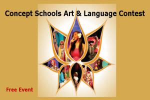 Art & Language Contest 2017