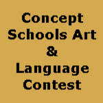 Concept School Art and Language Contest, Copernicus Center, April 1, 2017, Chicago, Roseleyn Maldonado, free event, free family event, Turkish events