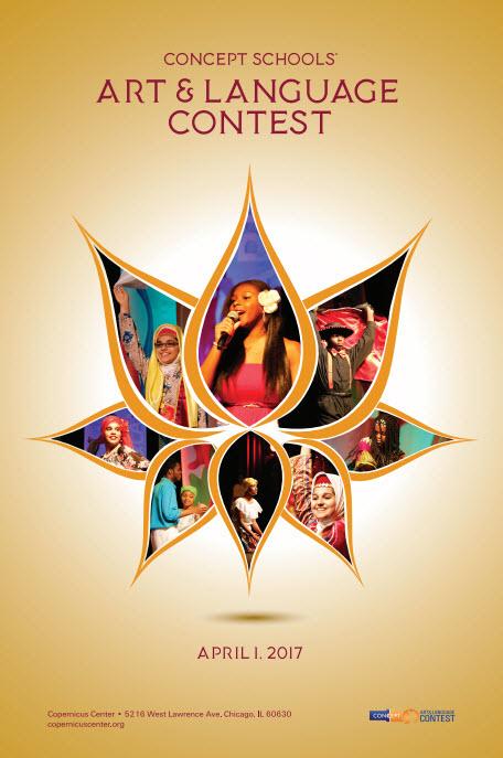 Concept School Art and Language Contest, Copernicus Center, April 1, 2017, Chicago, Roseleyn Maldonado, free event, free family event