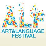 Art and Language Festival 2019, Concept Schools Art and Language Contest, Copernicus Center, 2019-04-13, dance events in Chicago, free events in Chicago, free family events in Chicago, Cultural events in Chicago