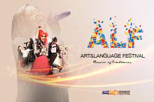 Art & Language Festival 2018