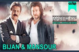 Bijan Mortazavi & Mansour
