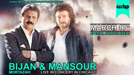 Bijan Mortazavi & Mansour Live in Concert, Bijan Mortazavi, Mansour, Persian, Bijan & Mansour Concert, Chicago, Persian Events, March 3, 3/17/2017, Copernicus Center, Tickets Bijan Mansour