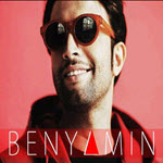 Benyamin, Persian Music, Persian Event, Chicago Iranian concert, pop music, Persian music, Live Concert, Chicago Events, Iranian concert, Benyamin Bahadori