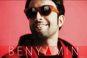Benyamin, Persian Music, Persian Events, Chicago Iranian concert, pop music, Persian music, Live Concert, Chicago Events, Iranian concert, Benyamin Bahadori, Copernicus Center