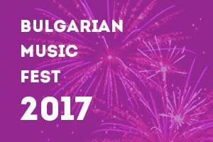 Bulgarian Music Festival 2017