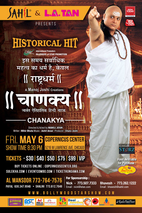 Chanakya, Hindi Stage Play, Manoj Joshi, Hindi, Bollywood, Indian, Chicago, 5/6/2016, Kautilya Chanakya, Copernicus Center