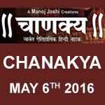 Chanakya, Hindi Stage Play, Manoj Joshi, Hindi, Bollywood, Indian, Chicago, 5/6/2016, Kautilya Chanakya, Copernicus Center
