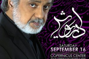 Dariush Concert, Dariush in Chicago, Dariush, Dariush Eghbali, Iranian events in chicago, Iranian events, Chicago events, Copernicus Center, 9/16/2017
