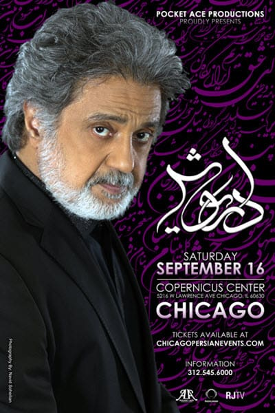 Dariush Concert, Dariush in Chicago, Dariush, Dariush Eghbali, Iranian events in chicago, Iranian events, Chicago events, Copernicus Center, 9/16/2017