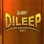 2017, Chicago, Copernicus Center, Dileep show 2017 chicago, Dilip, Indian events chicago, knanaya, Knanaya catholic society chicago, malayalam comedy show, malayalam show
