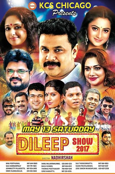 2017, Chicago, Copernicus Center, Dileep show 2017 chicago, Dilip, Indian events chicago, knanaya, Knanaya catholic society chicago, malayalam comedy show, malayalam show