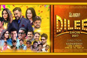Knanaya catholic society chicago, knanaya, malayalam show, Chicago, Dilip, Dileep show 2017 chicago, Copernicus Center, malayalam comedy show, 2017, Indian Events Chicago