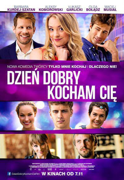 Dzień Dobry Kocham Cię, Film, Polskie imprezy, Chicago, Copernicus Center