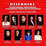 Dzienniki, Polska, polskie imprezy, Polonia, Centrum Kopernik, Chicago