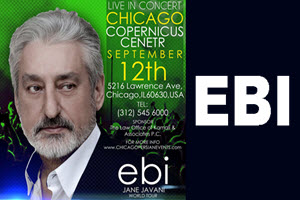 Ebi Concert