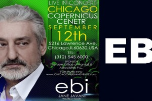 ebi, persian concert, chicago persian events, farsi music, pop music, chicago concert, chicago events, chicago, Ebi, EMH Productions, Copernicus Center
