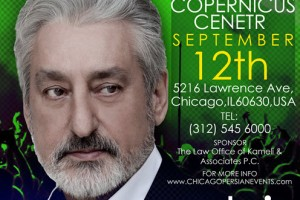 Bi Etena, Chicago, Chicago concert, Chicago Events, chicago persian events, Copernicus Center, Ebi, EMH Productions, farsi music, persian concert, pop music