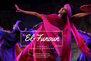 El-Funoun Dance