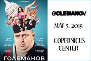 Golemanov