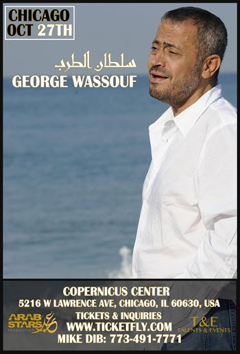 George, Wassouf, concert, Chicago, dib entertainment, live events in Chicago, live music, Copernicus Center Chicago, arab events in Chicago, arab singer live, Arab concert in Chicago, George Wassouf tickets, 27 October 2018, 10/27/2018