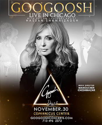 Googoosh live in concert 2018, The Memory Makers Tour, Hassan Shamaizadeh, Googoosh concert in Chicago, Googoosh Chicago concert, Persian events in Chicago, Iranian events in Chicago, Googoosh tickets, Copernicus Center Chicago, Googoosh 2018