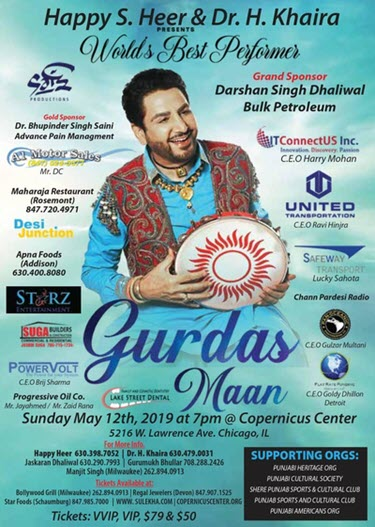 Gurdas Maan 2019 Concert, Gurdas Maan Show in Chicago, Gurdas Maan concert in Chicago, Punjabi songs, Copernicus Center, indian events in chicago