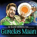Gurdas Maan Live, Aug 12, Punjabi folk, sufi music, Copernicus Center, Chicago