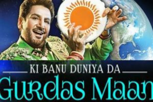 Gurdas Maan Live, Aug 12, Punjabi folk, sufi music, Copernicus Center, Chicago