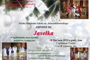 Jaselka, Szkola im. Juliusza Slowackiego, Polska, polskie imprezy, Polonia, Centrum Kopernik, Centrum Kopernikowskiej, Chicago, Copernicus Center