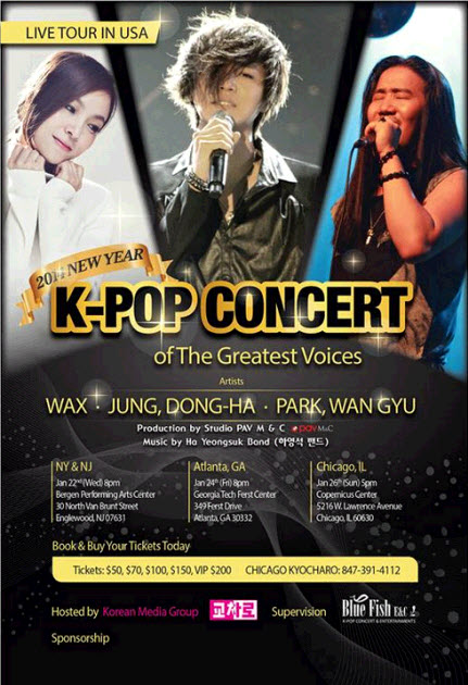 K-pop Concert 1-26-14 Copernicus Center Theater
