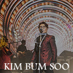 Kim Bum Soo, Kim Bum Soo US Tour, Chicago kpop, Copernicus Center, Kpop, Korean Pop, Korean Ballad, R&B, Chicago Korean events, live music chicago, Kim Bum Soo tickets, live Kpop concert chicago, 2/05/2017, Kim Bumsoo