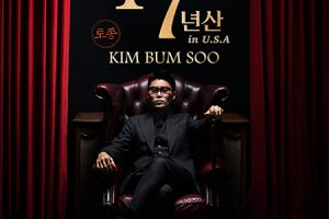 Kim Bum Soo, Kim Bum Soo US Tour, Chicago kpop, Copernicus Center, Kpop, Korean Pop, Korean Ballad, R&B, Chicago Korean events, live music chicago, Kim Bum Soo tickets, live Kpop concert chicago, 2/05/2017
