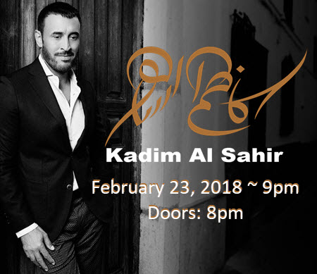 Kadim Al Sahir live concert in Chicago, Iraqi singer Kadim al Sahir concert, Copernicus Center concert, Chicago, live concerts in Chicago, Kadim Al Sahir concert, Kadim Al Sahir tickets in Chicago