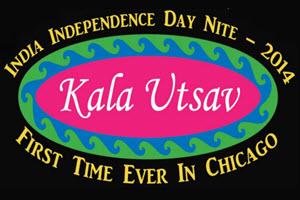 Kala Utsav | Indian Independence Day | Chicago