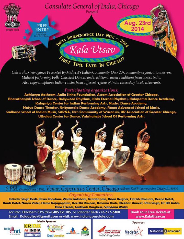 Kala Utsav Poster
