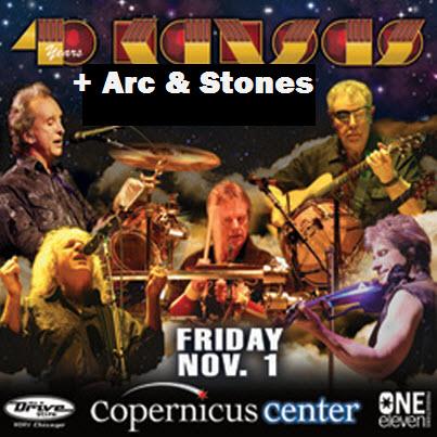 Kansas- Arc  Stones -Nov 3 2013 Copernicus Center
