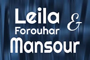 Leila Forouhar & Mansour