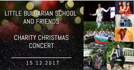 Little Bulgarian School & Friends Charity Christmas Concert, little Bulgarian school, duet minkovi, krasimir avramov, petya romanova, expert initiatives foundation, verea, mbu, bulgarian, Copernicus Center, Bulgarian events in Chicago