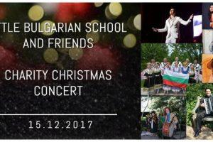 Little Bulgarian School & Friends Charity Christmas Concert, little Bulgarian school, duet minkovi, krasimir avramov, petya romanova, expert initiatives foundation, verea, mbu, bulgarian, Copernicus Center, Bulgarian events in Chicago