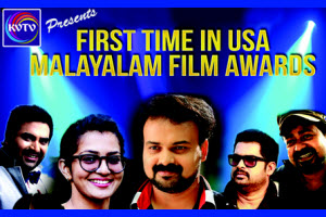 Malayalam Film Award Night 2016