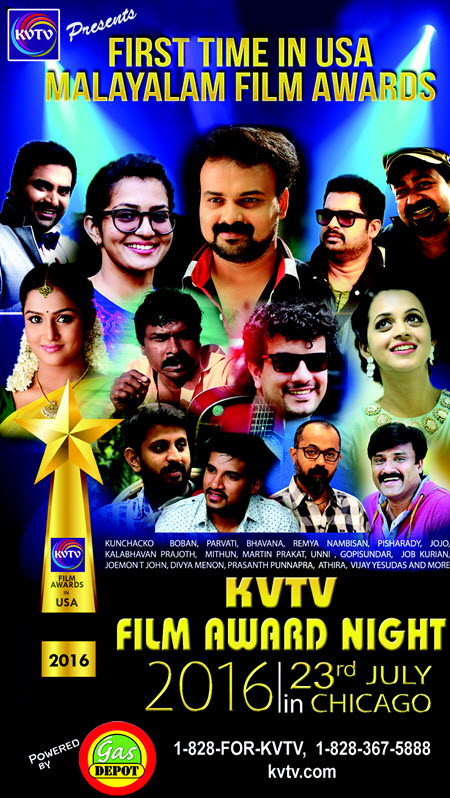 KVTV, Malayalam, FILM AWARDs, KNANAYAVOICE, KERALAVOICE, kottayamvoice, Kunchacko Boban, Parvathy, Saju Kannampally, knanaya, kna, malayalees, kerala, Dulquer Salman, Vijay Yesudas, chicago, 7-23-2016, Copernicus Center, Dulkar Selman, kerala state show, knanayavoice film awards, Indian Events
