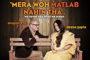 anupam kher play, hindi stage play, hindi stage drama, Bollywood play, mera who matlab nahin tha, Anupam Kher, Neena Gupta, Chicago, Copernicus Center