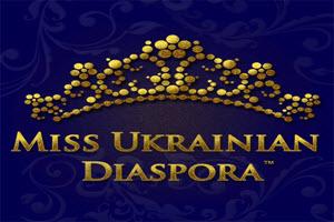 Miss Ukrainian Diaspora 2014