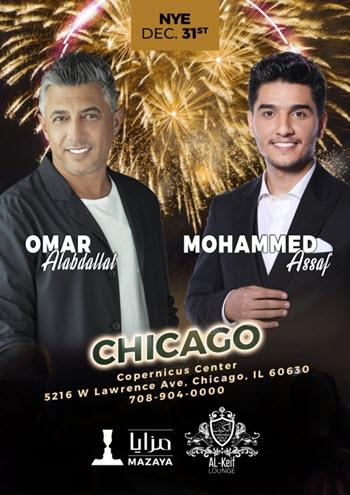 Mohammed Assaf & Omar Alabdallat