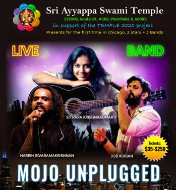 Mojo Unplugged
